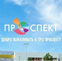 Сантехнические перегородки из HPL ТРЦ Проспект